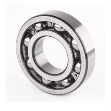 45 mm x 75 mm x 43 mm  ISO GE45XDO plain bearings